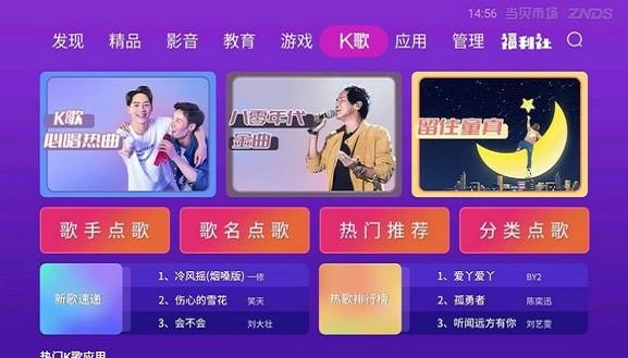 2019年pt电子游戏送彩金平台